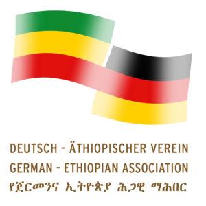 Wir bereiten den Import von Waren aus Äthiopien vor – voneinander lernen und sich gegenseitig unterstützen – darum sind wir Mitglied im Deutsch-Äthiopischen Verein