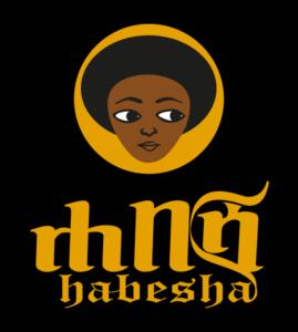 Über diesen Shop können Sie ebenfalls Habesha-Bira beziehen; übrigens auch als Restaurant oder Geschäft