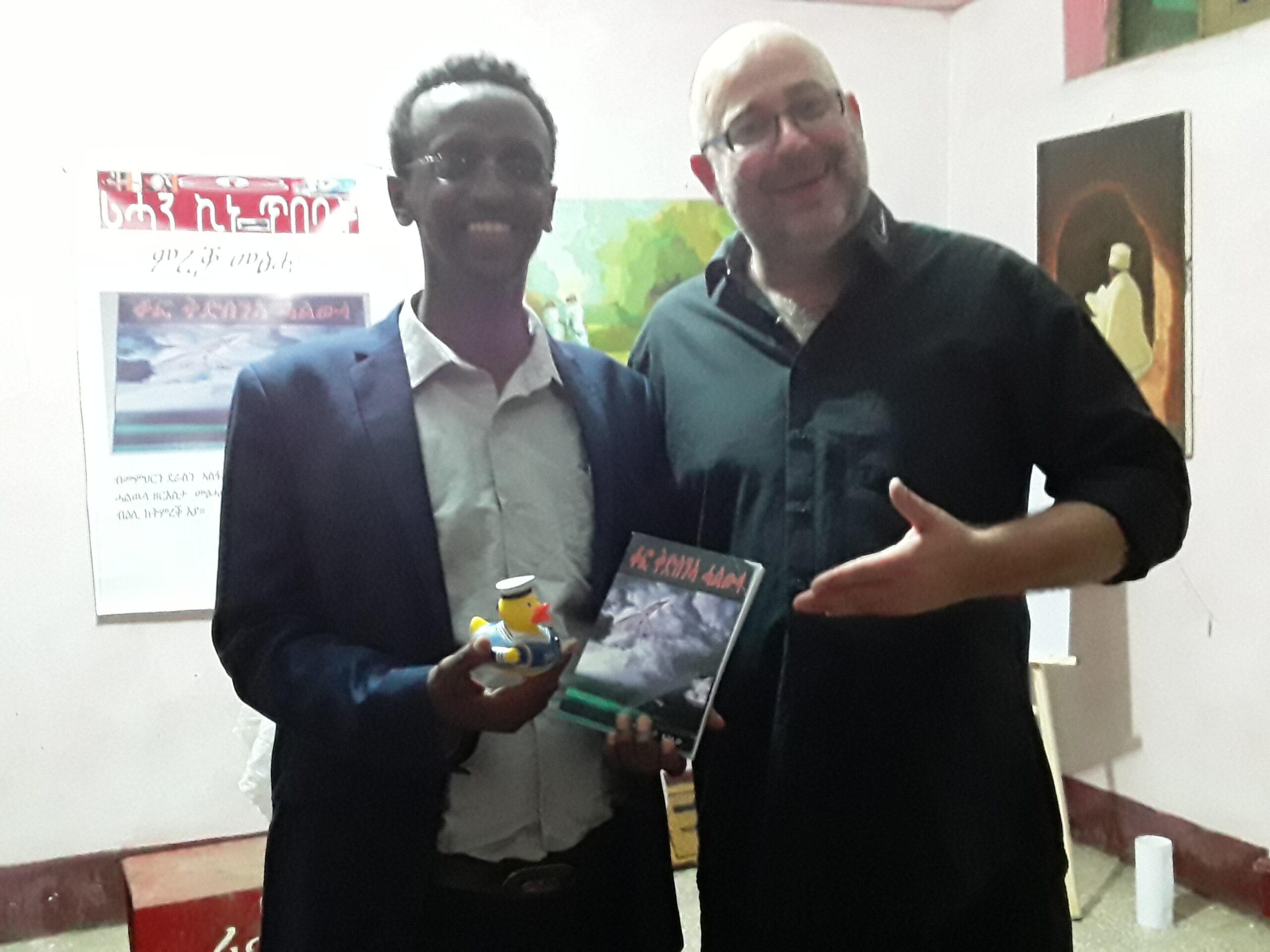 Asefaw Degefaw ist auch ein Freund. Es war eine Ehre, dass er die Veröffentlichung in unsere Reisezeit legte!